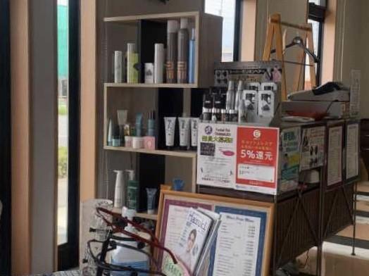髪工房ミキの頭髪用の商品たち