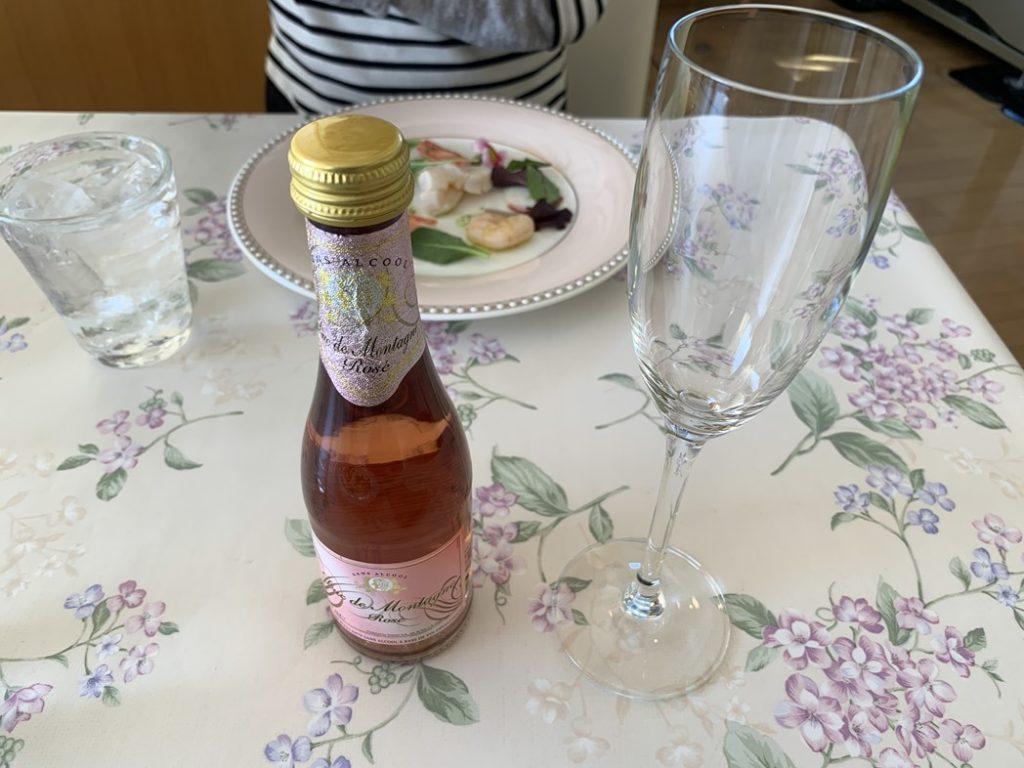 いしもとレディスクリニック ノンアルコール・スパークリングワイン(デキュ・ドゥ・モンターニュロゼ)