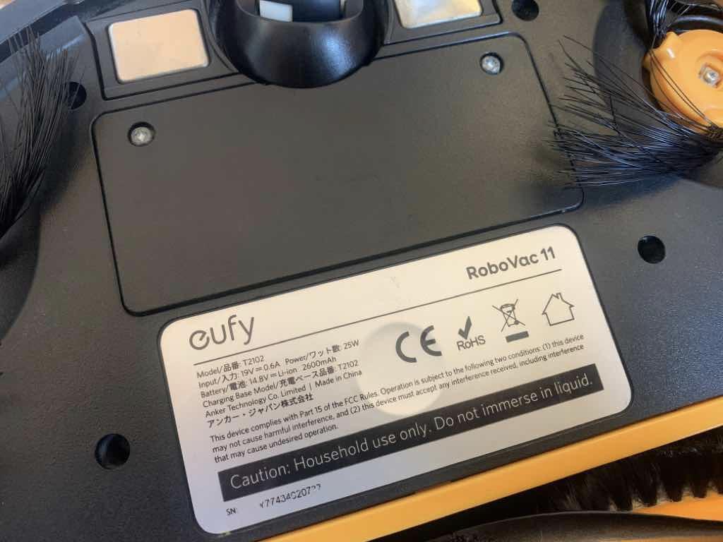 eufy Robovac のバッテリー挿入部