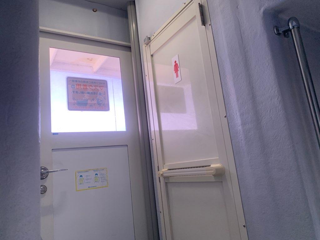 幸丸 キャビンの中の女子トイレ