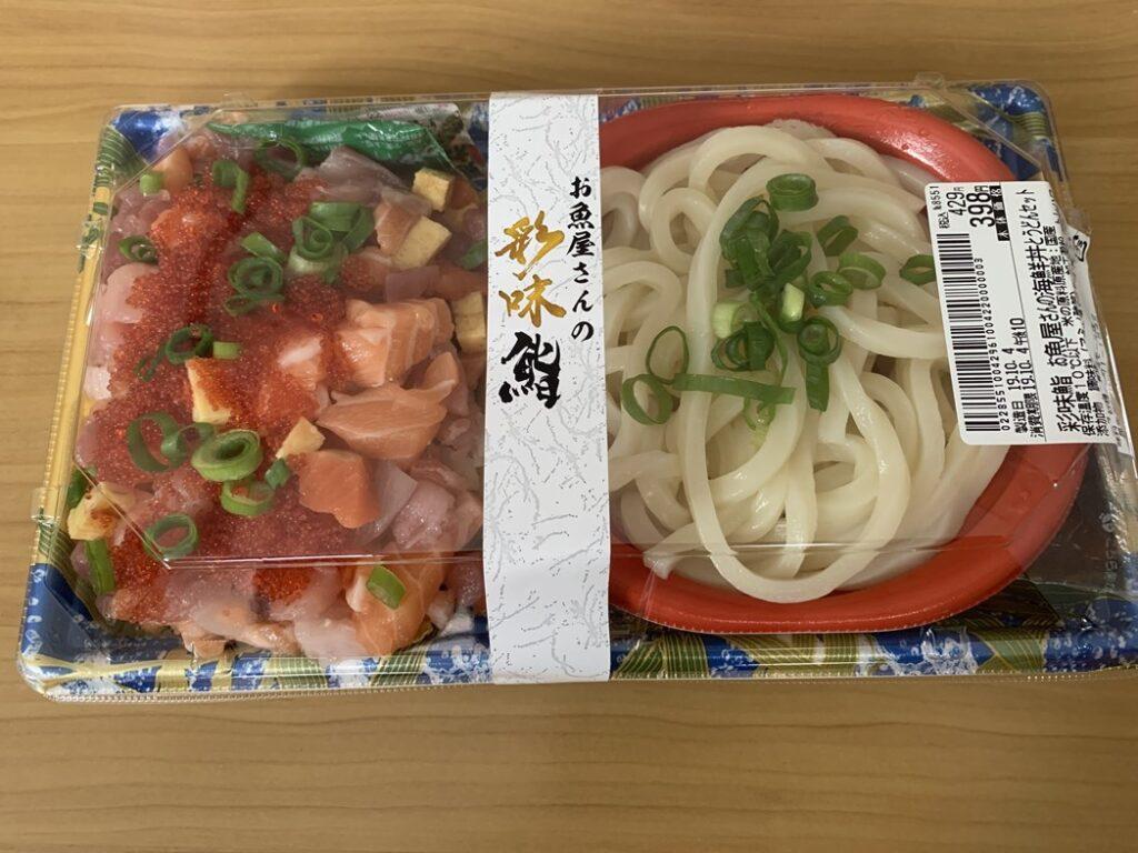 彩味鮨 お魚屋さんの海鮮丼うどんセット